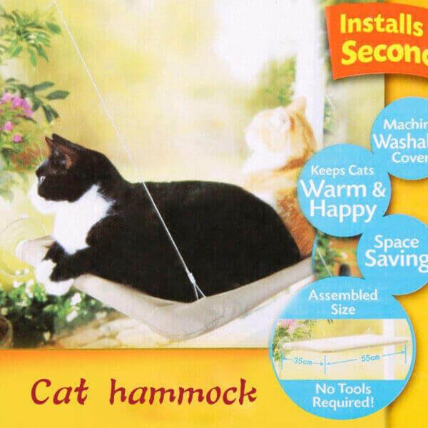 COMFY WINDOW MOUNTED CAT HAMMOCK